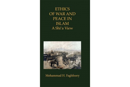 "Book cover for ""Ethics of War and Peace in Islam: A Shi'a View""."