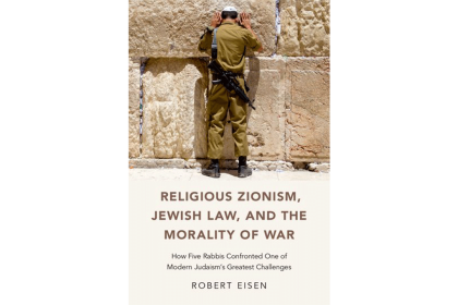Book cover for Religious Zionism, Jewish Law, and the Morality of War.